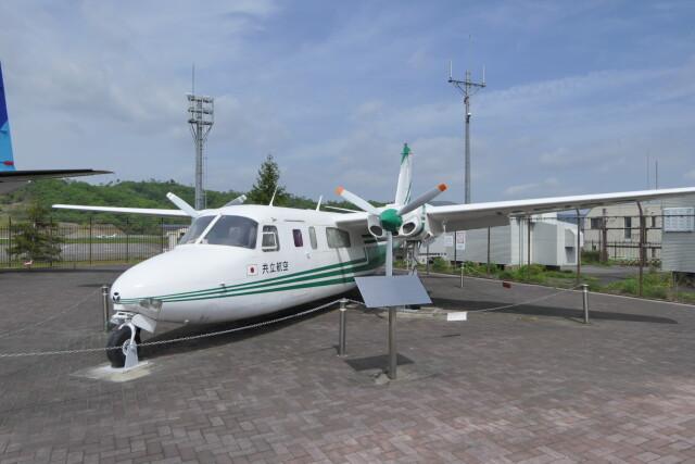 但馬空港 - Tajima Airport [TJH/RJBT]で撮影された但馬空港 - Tajima Airport [TJH/RJBT]の航空機写真(フォト・画像)