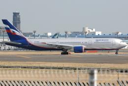 jun☆さんが、成田国際空港で撮影したアエロフロート・ロシア航空 767-3T7/ERの航空フォト(飛行機 写真・画像)