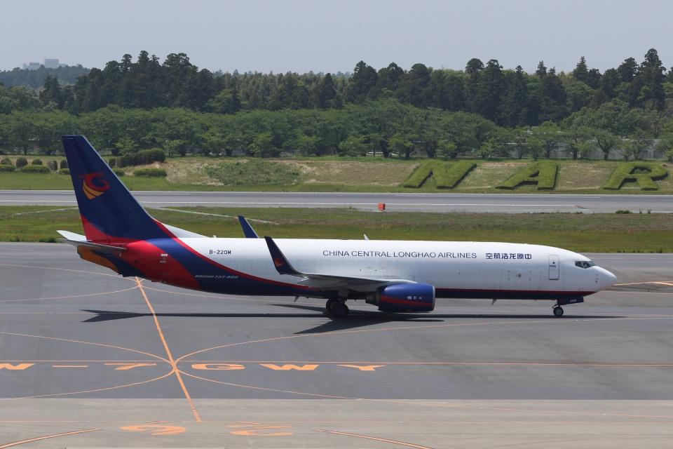 宮崎 育男さんの広東龍浩航空 Boeing 737-800 (B-220M) 航空フォト