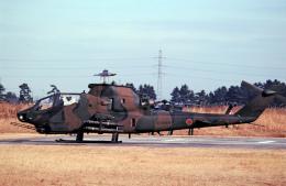 チャーリーマイクさんが、習志野演習場で撮影した陸上自衛隊 AH-1Sの航空フォト(飛行機 写真・画像)