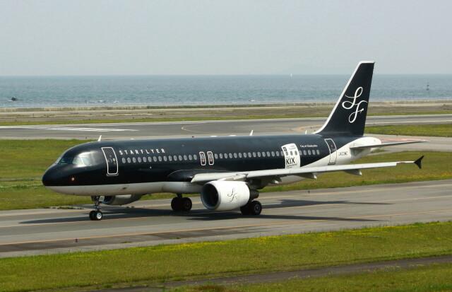 大分空港 - Oita Airport [OIT/RJFO]で撮影された大分空港 - Oita Airport [OIT/RJFO]の航空機写真(フォト・画像)