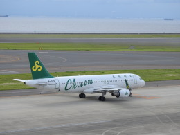 musaeru25cさんが、中部国際空港で撮影した春秋航空 A320-214の航空フォト(飛行機 写真・画像)