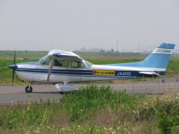 F.YUKIHIDEさんが、岡南飛行場で撮影した日本個人所有 172NATの航空フォト(飛行機 写真・画像)
