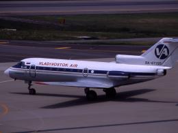 れぐぽよさんが、富山空港で撮影したウラジオストク航空 Yak-40の航空フォト(飛行機 写真・画像)