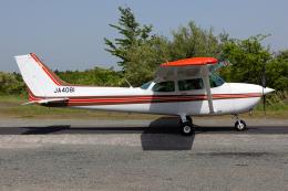 (新)ふぁんとむ改さんが、阿蘇観光牧場飛行場で撮影した日本個人所有 172P Skyhawkの航空フォト(飛行機 写真・画像)