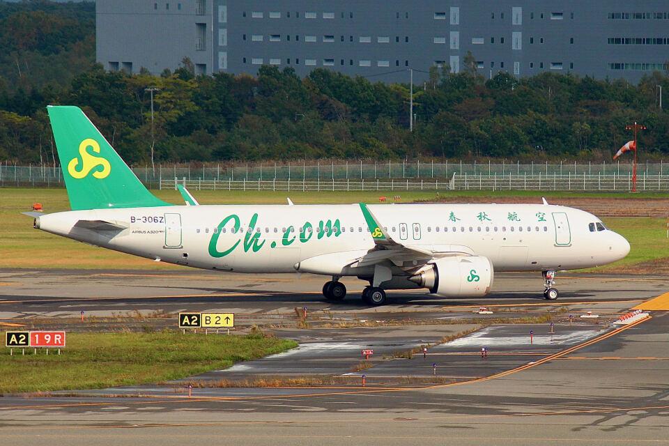 やまモンさんの春秋航空 Airbus A320neo (B-306Z) 航空フォト