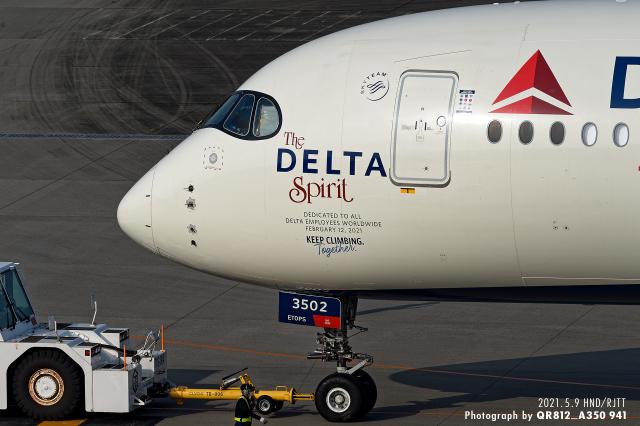 kina309さんが、羽田空港で撮影したデルタ航空 A350-941の航空フォト(飛行機 写真・画像)