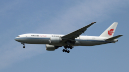 Nobu-oji_NEXUS6さんが、成田国際空港で撮影した中国国際貨運航空 777-FFTの航空フォト(飛行機 写真・画像)