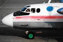 K.Sさんが、中標津空港で撮影したサハリン航空 An-24RVの航空フォト(飛行機 写真・画像)