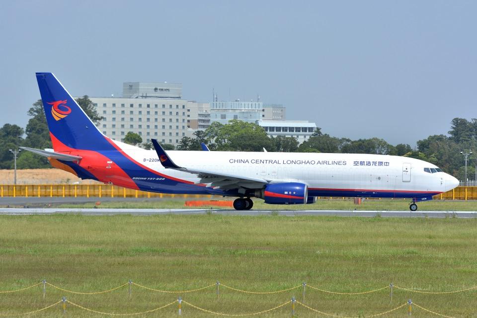 サンドバンクさんの広東龍浩航空 Boeing 737-800 (B-220M) 航空フォト