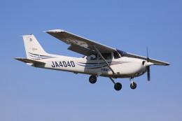 けいとパパさんが、八尾空港で撮影した大阪航空 172R Skyhawkの航空フォト(飛行機 写真・画像)