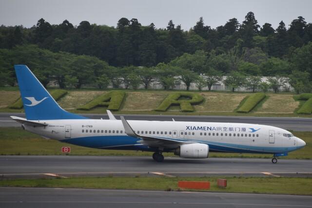 PIRORINGさんが、成田国際空港で撮影した厦門航空 737-85Cの航空フォト(飛行機 写真・画像)
