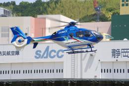 apphgさんが、静岡ヘリポートで撮影した東北エアサービス EC135P2+の航空フォト(飛行機 写真・画像)