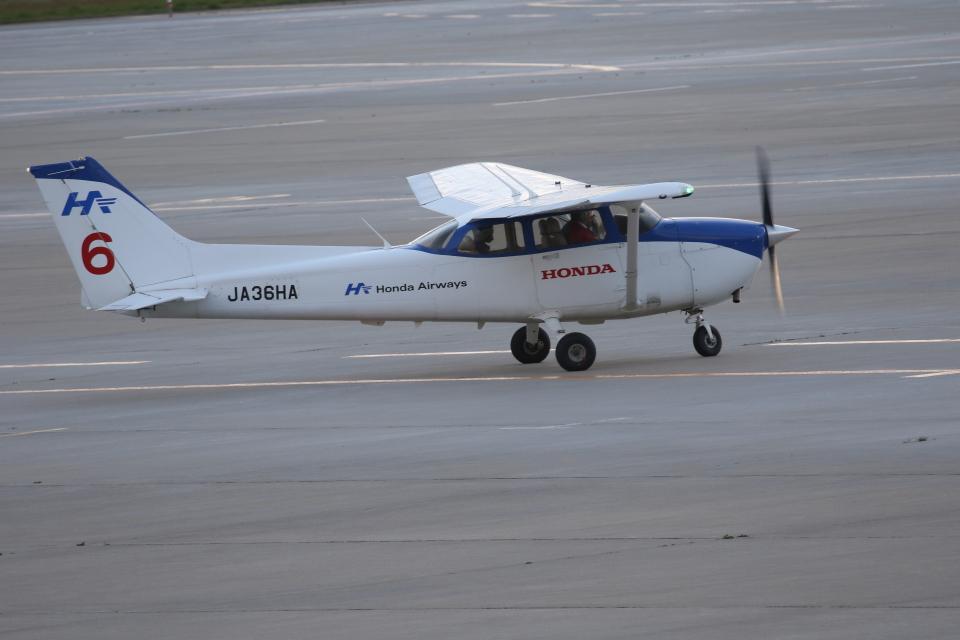 Tomochanさんの本田航空 Cessna 172 (JA36HA) 航空フォト