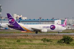 やまモンさんが、成田国際空港で撮影したYTOカーゴ・エアラインズ 737-37K(SF)の航空フォト(飛行機 写真・画像)