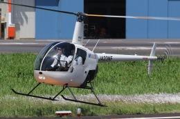 きりしまさんが、東京ヘリポートで撮影した日本フライトセーフティ R22 Beta IIの航空フォト(飛行機 写真・画像)