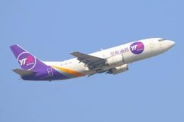 S.Hayashiさんが、成田国際空港で撮影したYTOカーゴ・エアラインズ 737-37K(SF)の航空フォト(飛行機 写真・画像)