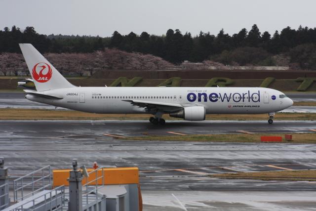 wunalaさんが、成田国際空港で撮影した日本航空 767-346/ERの航空フォト(飛行機 写真・画像)