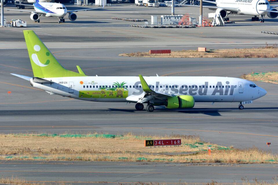 サンドバンクさんのソラシド エア Boeing 737-800 (JA812X) 航空フォト