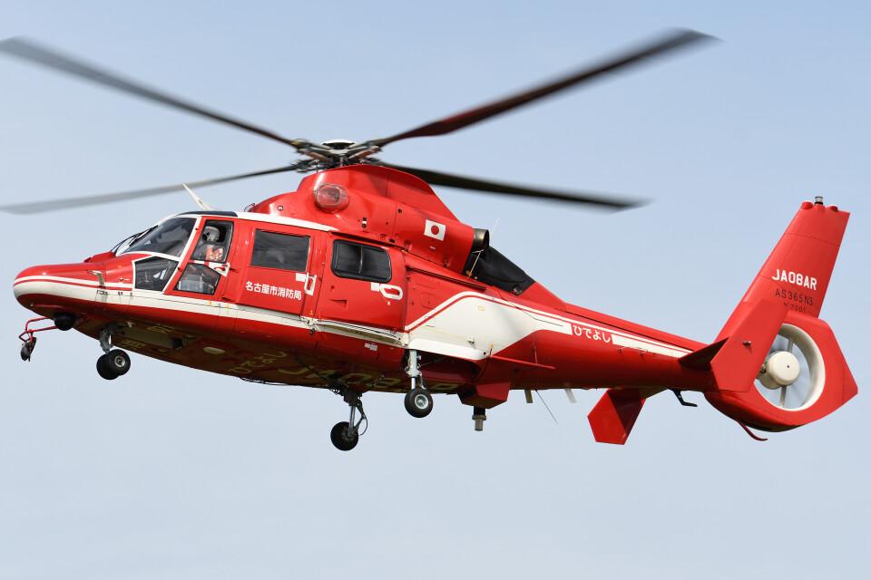 ほてるやんきーさんの名古屋市消防航空隊 Airbus Helicopters AS365/565 (JA08AR) 航空フォト