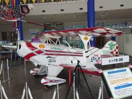 FT51ANさんが、小松空港で撮影したエアロック・エアロバティックチーム S-2B Specialの航空フォト(飛行機 写真・画像)