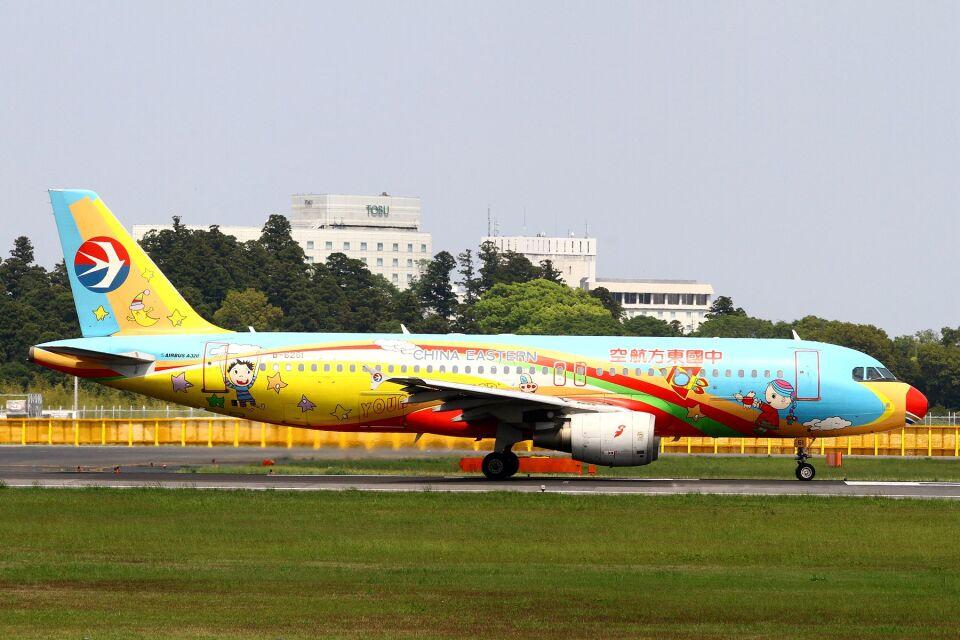 hiroki_h2さんの中国東方航空 Airbus A320 (B-6261) 航空フォト