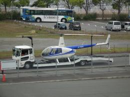 ヒコーキグモさんが、岡南飛行場で撮影した匠航空 R44 Astroの航空フォト(飛行機 写真・画像)
