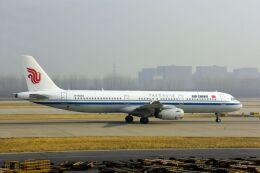 まいけるさんが、北京首都国際空港で撮影した中国国際航空 A321-232の航空フォト(飛行機 写真・画像)