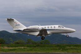 しょうせいさんが、岡南飛行場で撮影したジャプコン 525 Citation M2の航空フォト(飛行機 写真・画像)