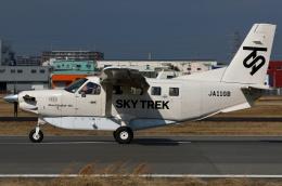 航空フォト:JA11GB スカイトレック Kodiak