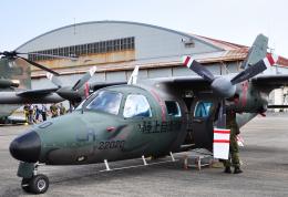 チャーリーマイクさんが、木更津飛行場で撮影した陸上自衛隊 LR-1の航空フォト(飛行機 写真・画像)