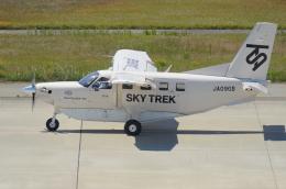 ITM58さんが、神戸空港で撮影したスカイトレック Kodiak 100の航空フォト(飛行機 写真・画像)