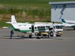 tetuさんが、札幌飛行場で撮影した共立航空撮影 208 Caravan Iの航空フォト(飛行機 写真・画像)