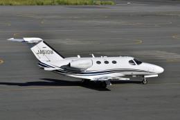 Gambardierさんが、岡南飛行場で撮影した日本法人所有 510 Citation Mustangの航空フォト(飛行機 写真・画像)