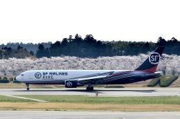 ウィングはくつるさんが、成田国際空港で撮影したSF エアラインズ 767-338/ER-BCFの航空フォト(飛行機 写真・画像)