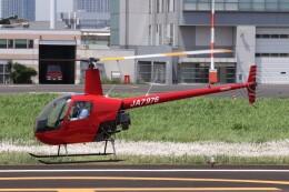 KAZFLYERさんが、東京ヘリポートで撮影したアルファーアビエィション R22 Beta IIの航空フォト(飛行機 写真・画像)