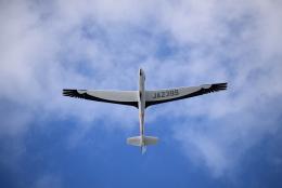 naoki0314さんが、関宿滑空場で撮影したNPO関宿滑空場の航空フォト(飛行機 写真・画像)