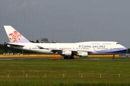 hiroki_h2さんが、成田国際空港で撮影したチャイナエアライン 747-409の航空フォト(飛行機 写真・画像)