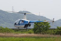 Defiantさんが、岡南飛行場で撮影した日本法人所有 R22 Betaの航空フォト(飛行機 写真・画像)