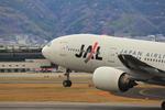 ふじいあきらさんが、伊丹空港で撮影した日本航空 777-246の航空フォト(飛行機 写真・画像)