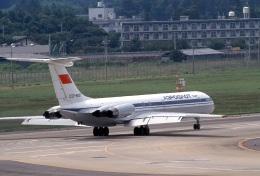 LEVEL789さんが、成田国際空港で撮影したアエロフロート・ソビエト航空 Il-62Mの航空フォト(飛行機 写真・画像)