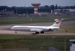 LEVEL789さんが、成田国際空港で撮影したアエロフロート・ソビエト航空 Il-62の航空フォト(飛行機 写真・画像)