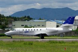 航空フォト:JA68CE 宇宙航空研究開発機構 680 Citation Sovereign/Sovereign+