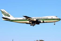 エバーグリーン航空 イメージ