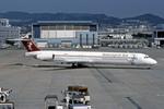 伊丹空港 - Osaka International Airport [ITM/RJOO]で撮影されたハーレクィンエア - Harlequin Air [JH/HLQ]の航空機写真
