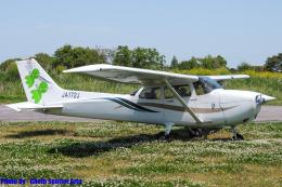 Chofu Spotter Ariaさんが、大利根飛行場で撮影した日本個人所有 172R Skyhawkの航空フォト(飛行機 写真・画像)