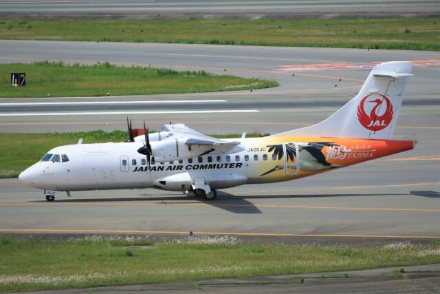 航空フォト:JA05JC 日本エアコミューター ATR 42