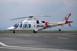 apphgさんが、静岡空港で撮影した静岡エアコミュータ AW109SP GrandNewの航空フォト(飛行機 写真・画像)