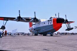 パール大山さんが、厚木飛行場で撮影した海上自衛隊 US-1Aの航空フォト(飛行機 写真・画像)