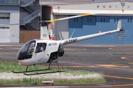 日本フライトセーフティ イメージ